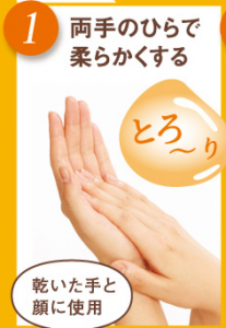 screenshot-ad.rafra.co.jp 2014-12-29 05-15-25