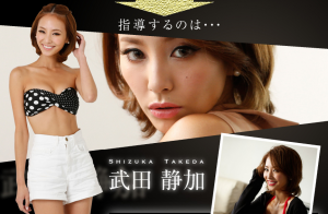 screenshot-girls-cosme.jp 2015-01-20 01-25-00