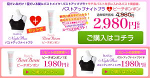 screenshot-jfshop.jp 2015-01-29 14-19-56