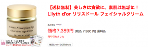 screenshot-item.rakuten.co.jp 2015-02-21 14-36-53