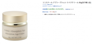 screenshot-www.amazon.co.jp 2015-02-21 14-33-51