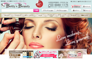 screenshot-www.bettysbeauty.jp 2015-02-21 14-01-08