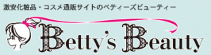 screenshot-www.bettysbeauty.jp 2015-03-29 19-08-06